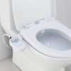 Fresh Water Bidet Toilet Attachment 1